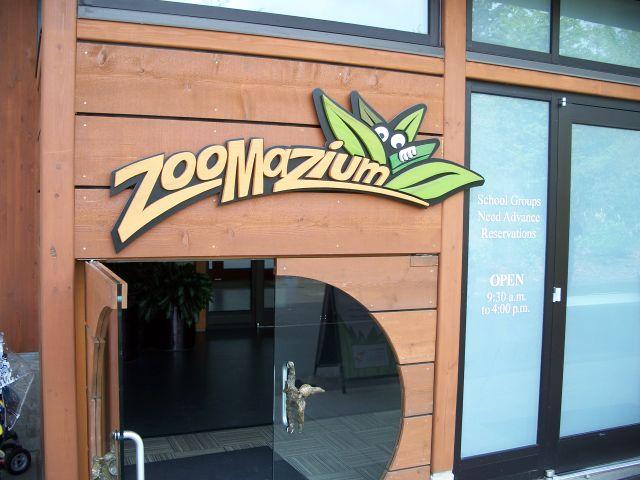 Zoomazium