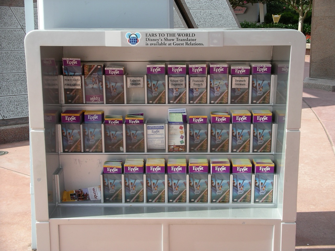 A rack of brochures at Epcot. Photo by J. Jeff Kober